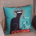 TROMSO-品味英倫棉麻抱枕/忍者貓咪