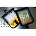 【黑水】隨身木蝦包附扣環(3.5吋木蝦可裝5支)-小. 可裝4吋木蝦的透明木蝦包(10支裝)-大