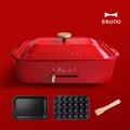 【BRUNO】多功能電烤盤(聖誕紅)
