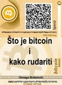 Što je to bitcoin i kako rudariti