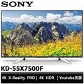 SONY 55吋 4K HDR液晶電視 KD-55X7500F