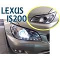 小傑車燈精品--全新 lexus is200 is300 晶鑽 專用 類r8光圈魚眼大燈 車燈 實車 安裝