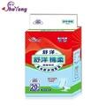 Shu Yang adult nursing pad of paper diaper diapers diapers paper pad care mattress pads 20 21*49cm
