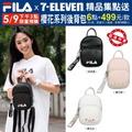 7-11 櫻花系列Fila後背包