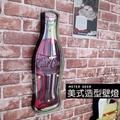 立體cola復古可樂瓶造型 美式復古流行大型鐵牌led壁燈工業風鐵皮畫壁飾 牆面設計裝飾掛畫酒吧咖啡餐廳掛飾-米鹿家居