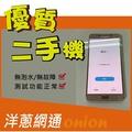 SAMSUNG Galaxy Note 5 /粉 (二手機) 手機空機
