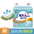 【包大人】成人紙尿褲-親膚舒適 M號 (16片/包)