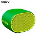 SONY 藍牙喇叭SRS-XB01綠色【愛買】