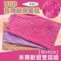 【睡眠達人irest】浪漫玫瑰花型USB保暖毯/披肩/玫瑰紅/紫羅蘭/金褐色任選,日本碳素發熱纖維,美歐安全認證 (2入)