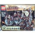 LEGO 79010 魔戒 哈比人系列 The Goblin King Battle