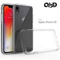 QinD Apple iPhone XR 雙料保護套