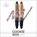韓國 EtudeHouse 雙頭 髮際線 修修筆 2.7g 修飾 髮際 自然 棕色 *餅乾盒子*