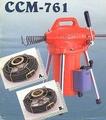 ㊣宇慶S舖㊣大全配款 加送原廠皮手套 川方牌 CCM-761 電動通管機附A、B兩組通管套件