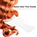 美髮染髮板 焗油護理染髮板