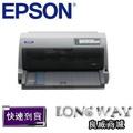 EPSON LQ-690C 點陣印表機LQ690C