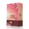 PPLs®婦貴寶-60顆/盒