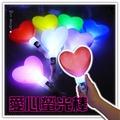 【aife life】LED愛心加油棒-白柄/LED燈螢光棒/愛心造型螢光棒/客製化印製/聖誕跨年/晚會/造勢/演唱會