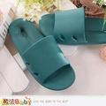 魔法Baby 拖鞋 軟Q防滑舒適室內外通用拖鞋~sd0229