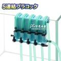 【AC草影】PENN-PLAX 龐貝 掛缸式止逆分岔微調閥(五通)【一個】