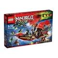 LEGO 樂高 70738 旋風忍者 使命號 之最終決戰 - LEGO NINJAGO -