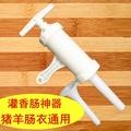 家用手動灌香腸機 食品級塑料 漏斗 灌香腸機器灌豬腸衣羊腸衣