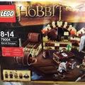 樂高Lego 79004 魔戒 哈比人