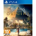 【軟體世界】PS4 刺客教條:起源 Assassin's Creed: Origins(中文版)