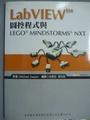 【書寶二手書T5/大學資訊_QGK】Lab VIEW 圖控程式與 LEGO MINDSTORMS NXT_詹翔閔_有光碟