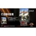 全境封鎖2 惡魔獵人5 惡靈古堡2 AMD 序號