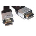 【UCI電子】 (17) 2米SONY索尼1.4版hdmi線高清線Xbox360 PS3 3D電視高清資料線 樹莓派