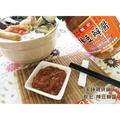【家錚雜貨舖】龍宏 辣豆瓣醬*2罐 (460g/罐) 含運費 豆瓣 素食 全素 黃豆 辣椒