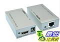 大陸直寄) HDMI 數位影音訊號 轉 RJ45/網路線 延長轉換器 可支援CAT-5E/CAT-6 50M 1080p (20925B)