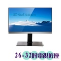 【晶館數位】(EY-490) 兩用式 26吋-32吋LED薄型電視底座 萬用固定式腳架 可調高度 電視座台 桌架