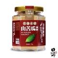 【Tsuie 日濢】花蓮4號山苦瓜純粉 調整體質(75g/罐)