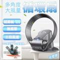 【SK Japan 無葉電風扇】多功能風扇 桌立 壁掛 110V電壓 可旋轉 遙控器 12吋壁掛方便 落地桌上 美型循環扇