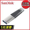 公司貨 SanDisk iXpand  mini 64gb  64G  3.0   快閃隨身碟 ( IOS OTG SDIX40N-064G適用於 iPhone 及 iPad 的 iXpand )