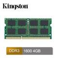Kingston 筆記型用 4GB DDR3 1600筆記型記憶體