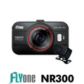 FLYone NR300 前後雙鏡版雙Sony感光元件行車記錄器《送32G+C15專用後視鏡支架+三孔(有責任險)》