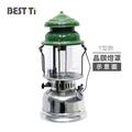 【Best Ti】Petromax Radius119 Hasag551 晶鑽汽化燈 燈罩 汽化燈玻璃 副廠通用尺寸