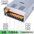 [電源專家] 風扇式 DC 0-24V 可調 20A 480W 電源供應器 變壓器 220/110V轉 24V國際電壓
