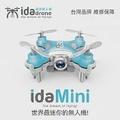Ida drone  mini 迷你空拍機 彩盒版 遙控飛機 內鍵鏡頭 附遙控器無