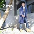 【2mm】連帽拉鍊款。男款時尚雨衣/風衣(R-M001)_深藍-L