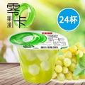 《盛香珍》零卡大果凍(白葡萄)180gX24杯入(箱)