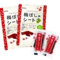 現貨 日本ifactory 梅片 大包40g/特大包140g