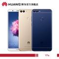 HUAWEI Y7s 3GB/32GB【華為官方旗艦店】