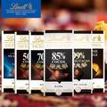 原裝進口瑞士蓮巧克力 Lindt特醇排裝78%85%99%可可黑巧克力糖果