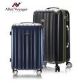 行李箱 旅行箱 法國奧莉薇閣 20+24吋兩件組 登機箱PC硬殼 尊藏典爵系列