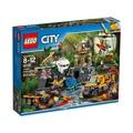 ♥愛積木♥  全新未拆  樂高  LEGO  60161  叢林探險站