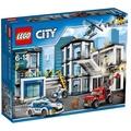 高雄 磚賣站 LEGO 60141 CITY系列 警察局