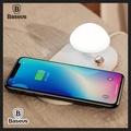 Baseus倍思 蘑菇燈 無線充電器 無線充電 小米 三星 蘋果 手機無線充電 平板無線充電 出國 生日禮物